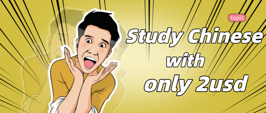 Study Chinese Language with Only 2USD